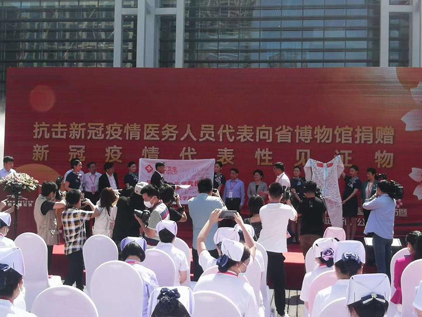 抗击新冠疫情医务人员代表向省博物馆捐赠会