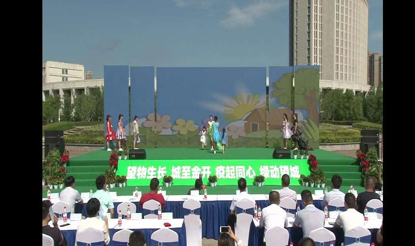 欧宝体育直播下载安装市望城区2020年6.5世界环境日宣传活动