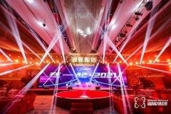 年会活动欧宝体育直播下载安装案例&湘妮集团2021在一起